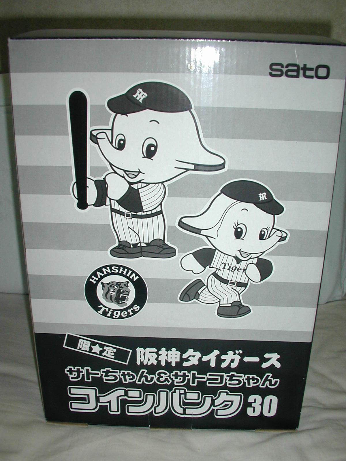 サトちゃん 151.jpg